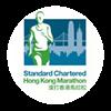 Hong Kong Marathon